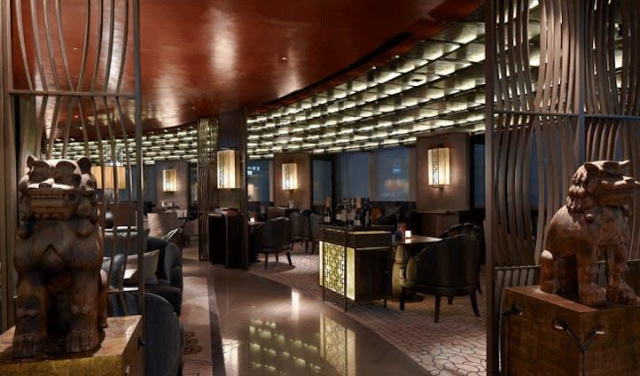 Li Bai Lounge