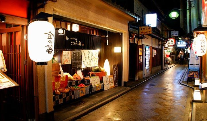 Explore the markets of Kyoto