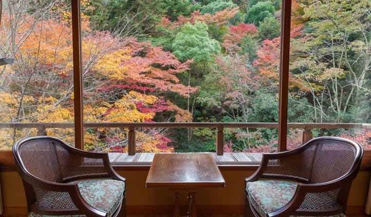 Autumn colours at Iwaso