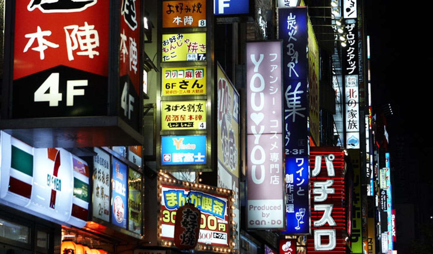 Incredible lights of Tokyo