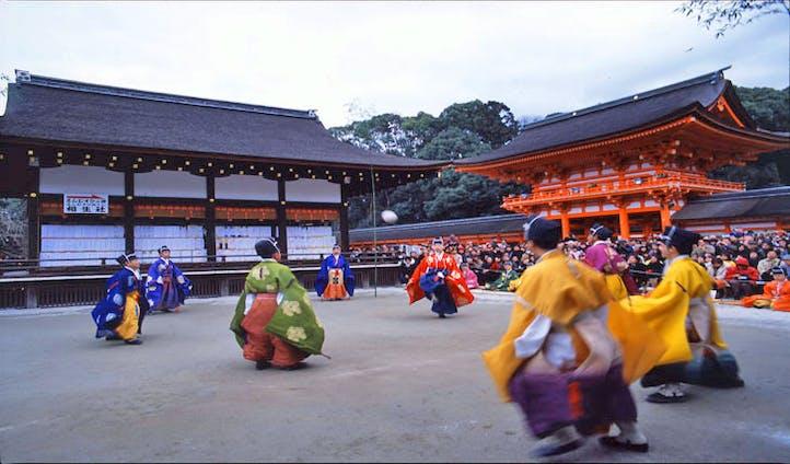 Kyoto luxury holidays