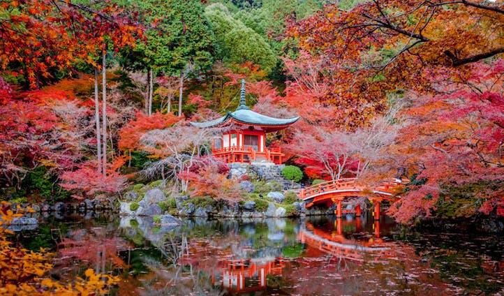 Daigo ji - a Shingon Buddhist temple, Kyoto