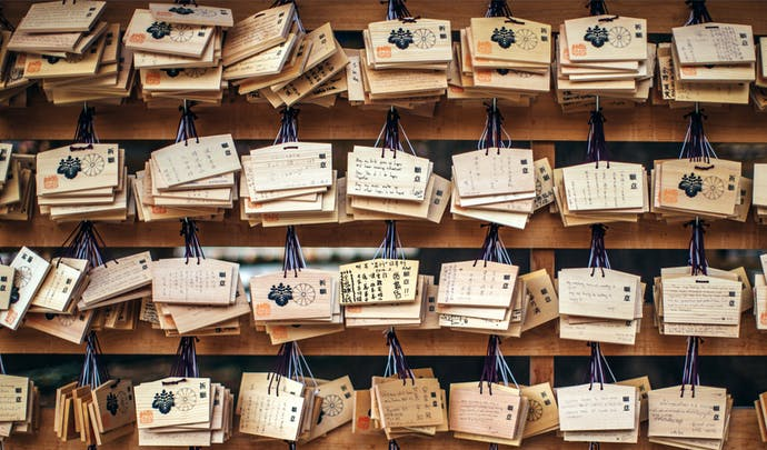 Old wooden temple tablets in Tokyo